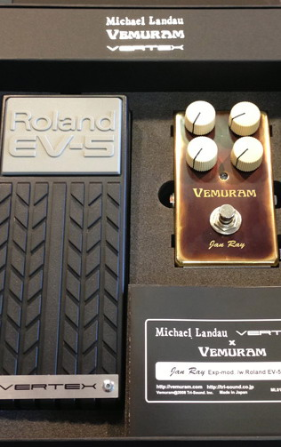 SOLD VEMURAM JAN RAY LIMITED EDITION LANDAU SIGNATURE