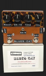 SHIN'S MUSIC BLUES CAT OVERDRIVE LTD
